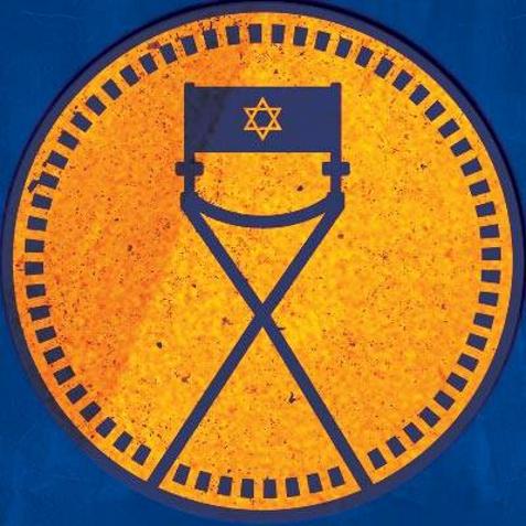 Atlanta Jewish