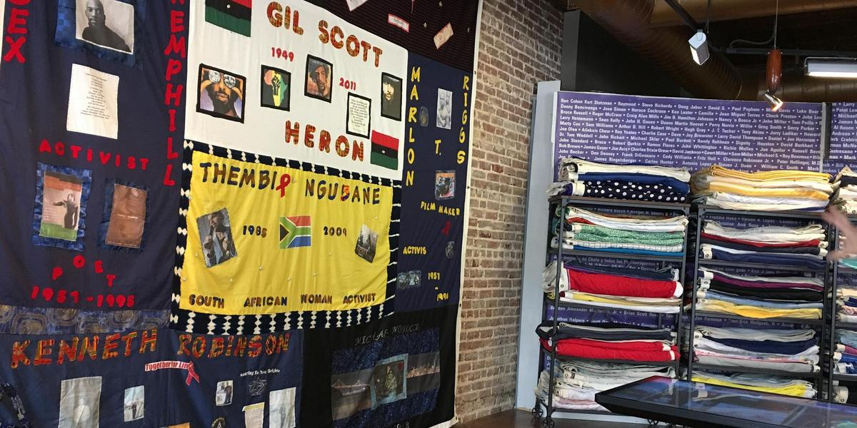 AIDS Quilt Serves As Living Memorial In New Display Digital Archive