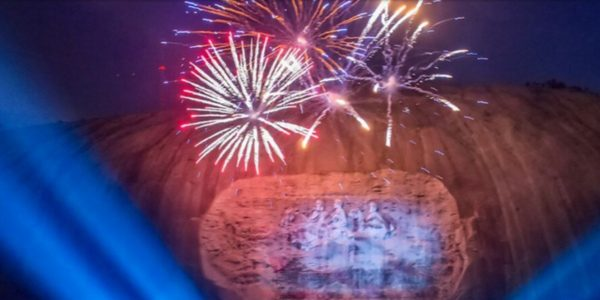 The regular Stone Mountain Lasershow Spectacular takes place every night at 9:30 p.m.