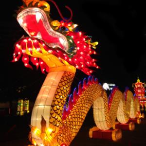 Atlanta Chinese Lantern