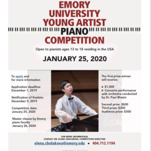 Emory Piano Competition